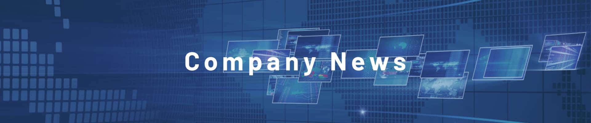 Company News banner
